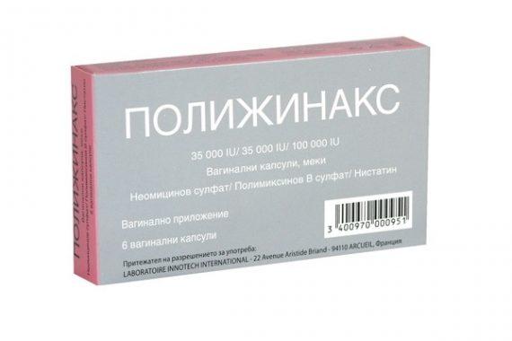 vaginalnie-svechi-terzhinan-i-alkogol