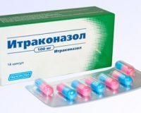 Итраконазол при молочнице