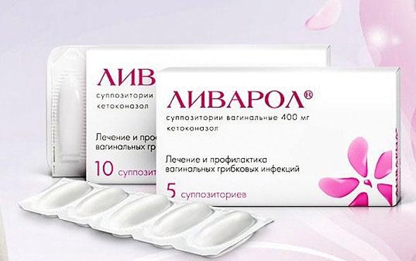 analno-vaginalniy-stalnoy-rasshiritel