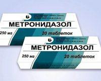 Метронидазол при молочнице