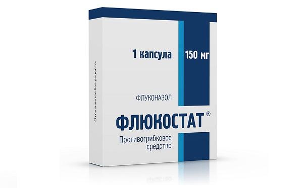 Эффективные и недорогие таблетки от молочницы