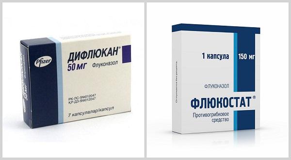 Чем отличается Флуконазол