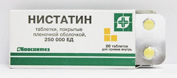 Эффективность препарата при молочнице