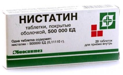 Нистатин при молочнице таблетки как принимать — Твой гинеколог