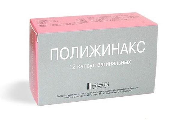Какое лекарство от молочницы выбрать