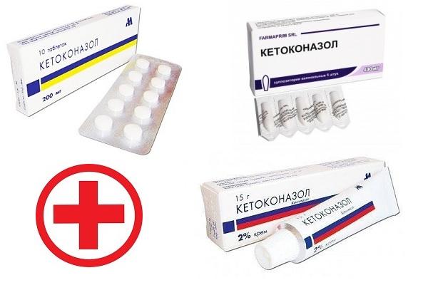 Таблетки Кетоконазол при молочнице