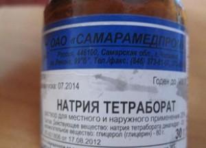 Очищение организма с помощью тиосульфата натрия. Тиосульфат натрия — инструкция применения. Тиосульфат натрия при псориазе, аллергии, в гинекологии, при отравлении