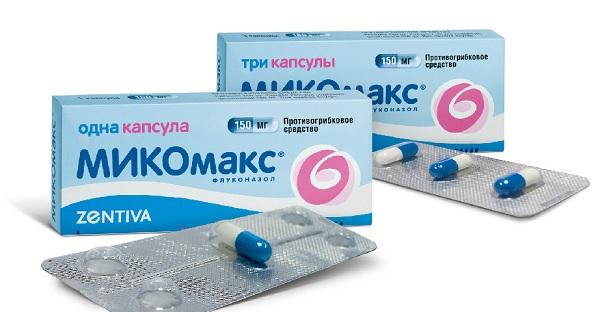 микомакс отзывы