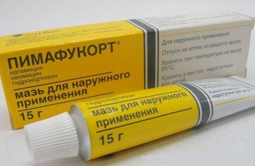 Пимафукорт при молочнице мазь или крем против грибкового заболевания